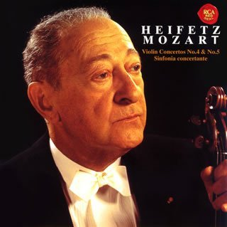 ハイフェッツ/モーツァルトヴァイオリン協奏曲4番,5番.jpg
