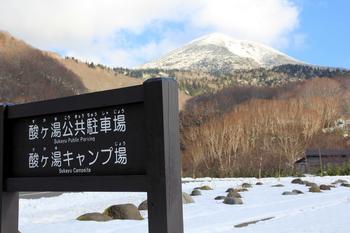 八甲田大岳3.JPG