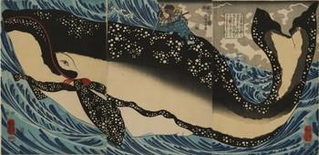 国芳・宮本武蔵の鯨退治.jpg