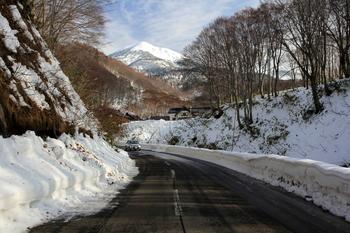 大岳1.JPG
