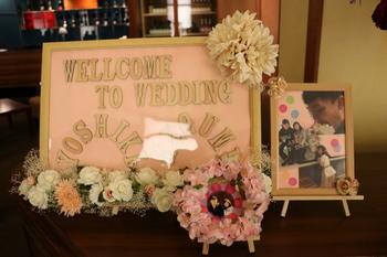 結婚披露宴入口.JPG